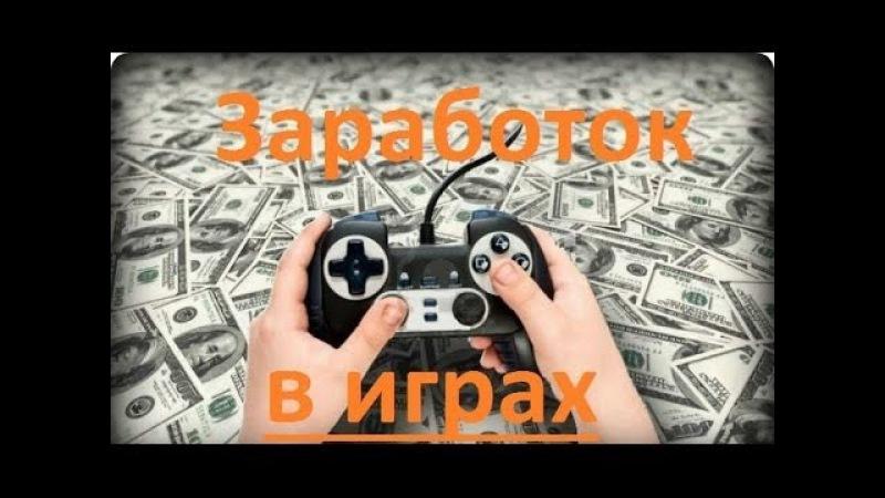 Коммерсвиль вывод денег с игры, как заработать в интернете от 70 рублей в день