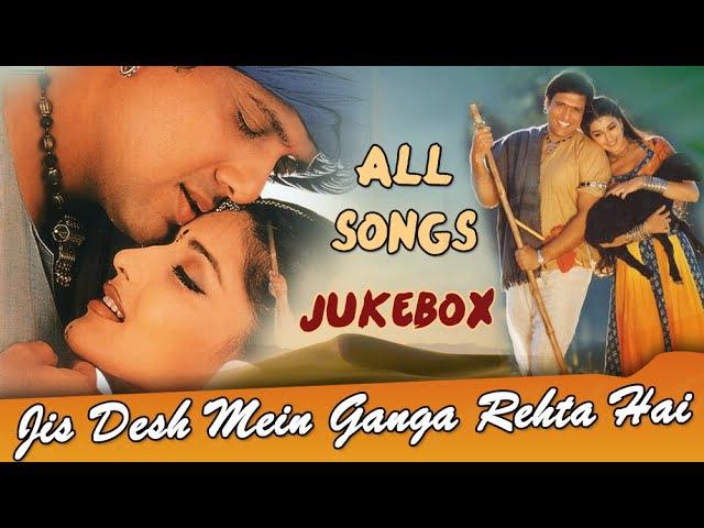 Jis Desh Mein Ganga Rehta Hai All Songs Jukebox Govinda Sonali Bendre Superhit Hindi Songs