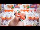 Киндер Тачки 2015, новая коллекция от Киндер Сюрприз, в Киндер Джоях для мальчиков Kinder Surprise