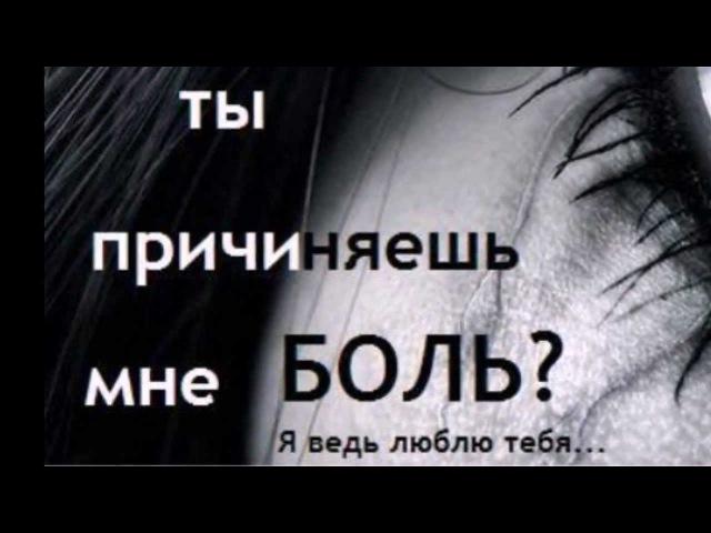 Картинки с надписями зачем ты так со мною, ленинграде