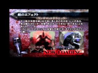 Berserk Millennium Falcon letsplay part1