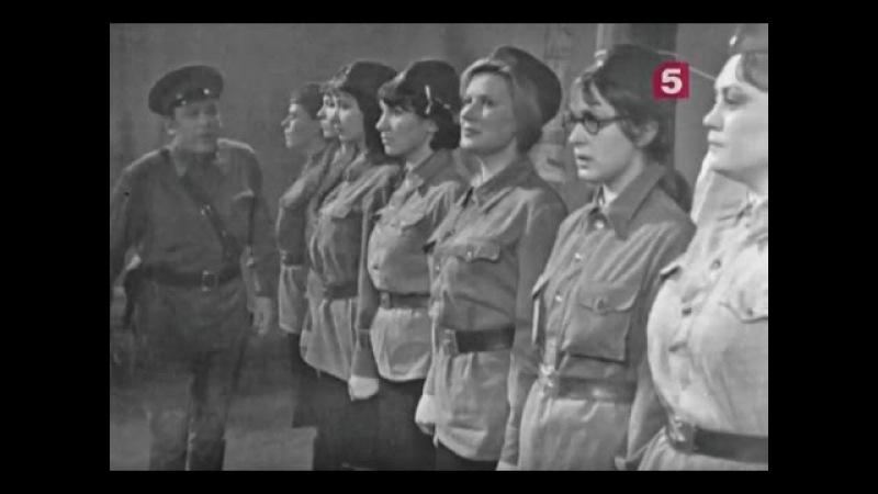 А зори здесь тихие телеспектакль ЛенТВ 1970 г