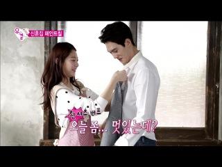[We got Married4] 우리 결혼했어요 - Jonghyun dressed 'White shirt' 마성의 '흰 셔츠' 입은 종현, 승연 심쿵! 201
