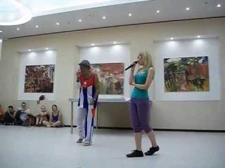 TimbaFest 2014, Cuban Music, Jorge Camaguey (Parte 1)