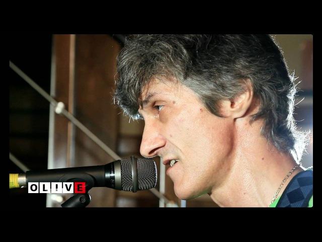 Александр Чернецкий - Супербизоны (live in OLIV.E)