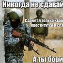 Фотоальбом Ильи Солодова
