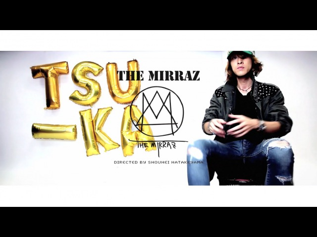The Mirraz - Two Kattsuka ~つーかっつーか~(YouTube Gentei Ver.)