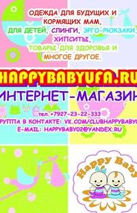 HappyBabyUfa - Для беременных и кормящих мам   ВКонтакте 5826a50ef63