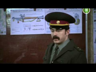 Файна Юкрайна 86. Хто є хто у армії.