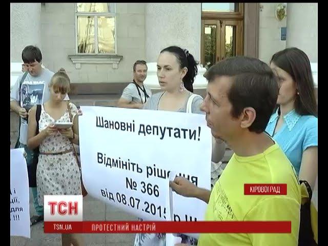 У кіровоградській школі хочуть влаштувати притулок для безхатьків