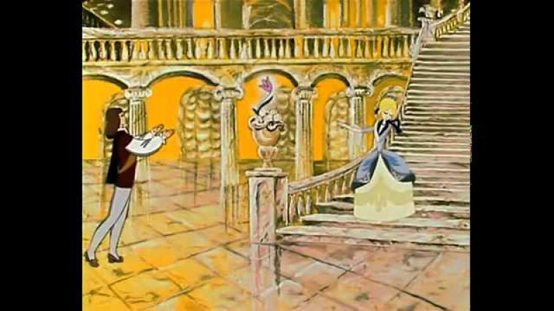 Золушка Сюзмультфильм 1979г