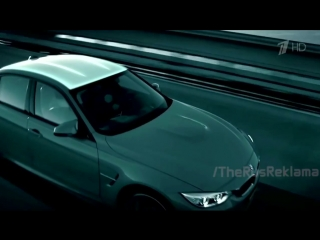 Реклама BMW 2015 - БМВ - Удовольствие за рулем