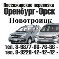 Орск оренбург пассажирские перевозки строительная техника toystate бульдозер toystate