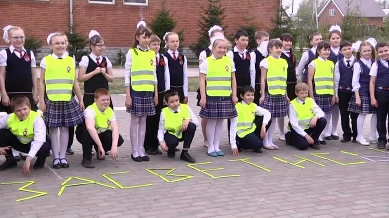 Школьники Колывани засветились Учащиеся присоединились к всероссийской масштабной акции Стань заметнее на дороге Чтобы п