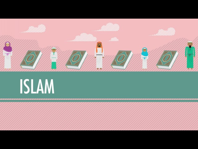 Islam the Quran and the Five Pillars All Without a Flamewar Crash Course World History 13