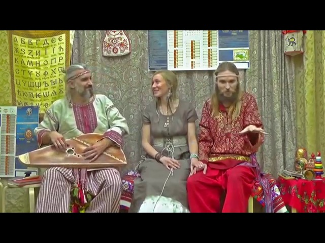 Гусли Самогуды и Былины со Сказочным Бояном Иваном Царевичем и Царевной Лебедь
