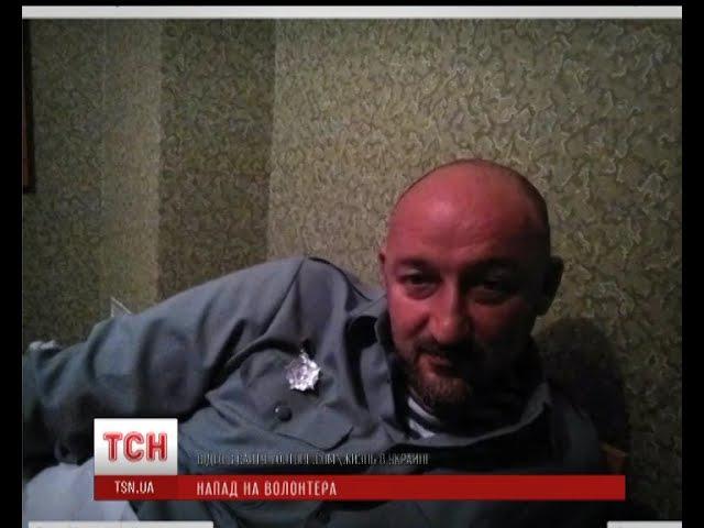Відомого волонтера-гонщика Олексія Мочанова побили на трасі біля Краматорська