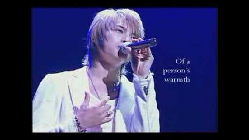 DBSK | Love in the Ice | Live Performance English Lyrics