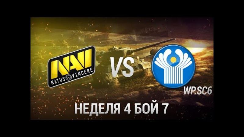 Na`Vi vs WP.SC6 on Murovanka @ WGL Season 3 Week 4
