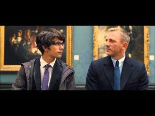 Skyfall - James Bond meeting Q