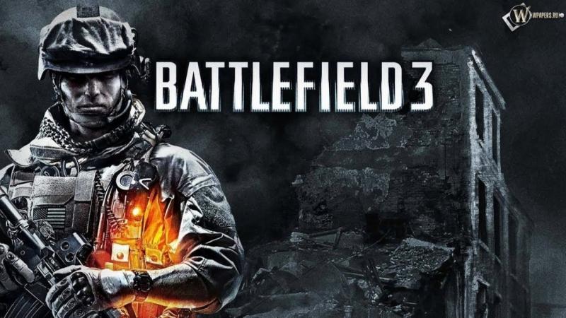 Battlefield 3 Video Test AMD Radeo HD 7570 High Settings Видео Тест на Высоких настройках