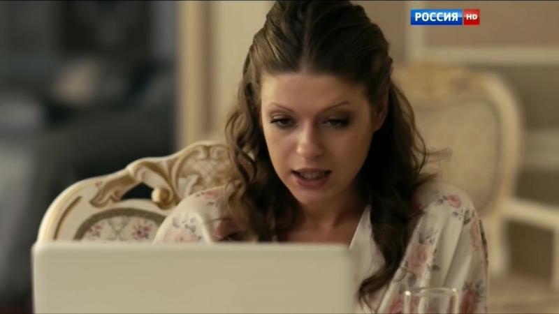 Провинциалка 2015 1 2 3 4 серия 720HD KinoFan
