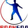 Ролибол | Калуга | спорт-гимнастика