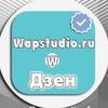 Мультистудия веб дизайна Wapstudio™