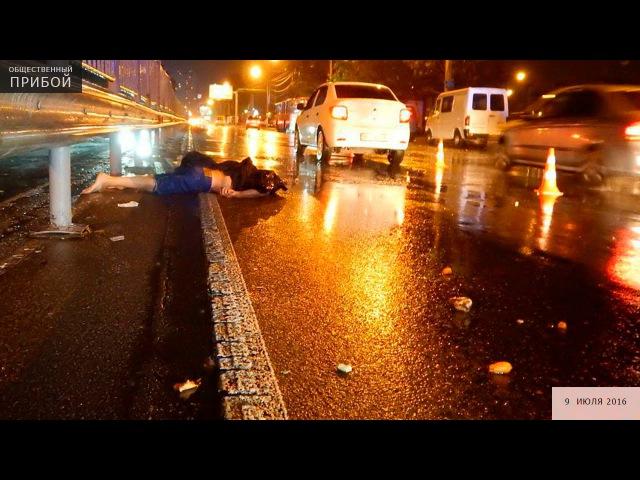 ДТП со смертельным исходом возле Ж Д вокзала