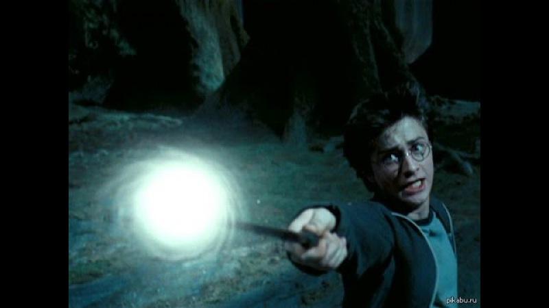 Гарри да ты зае л выключи эту х йню дай посрать нормально оригинал