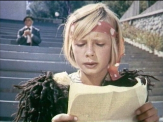 Дубравка.  (1967).