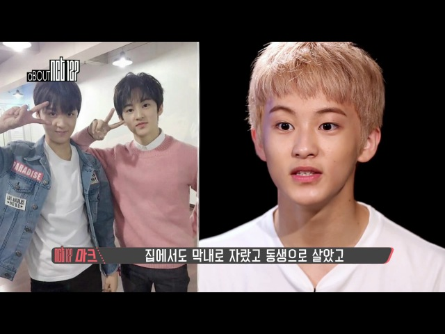 NCT LIFE 단합대회 EP 0. aBOUT NCT 127
