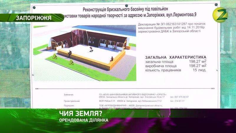 Акценти дня – У Запоріжжі біля ПК «Орбіта» почалось будівництво виставкового центру