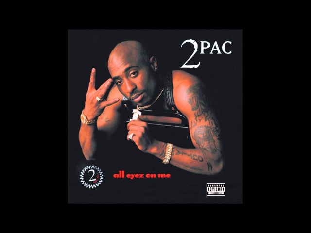 2Pac - Check Out Time Feat. Kurupt Syke