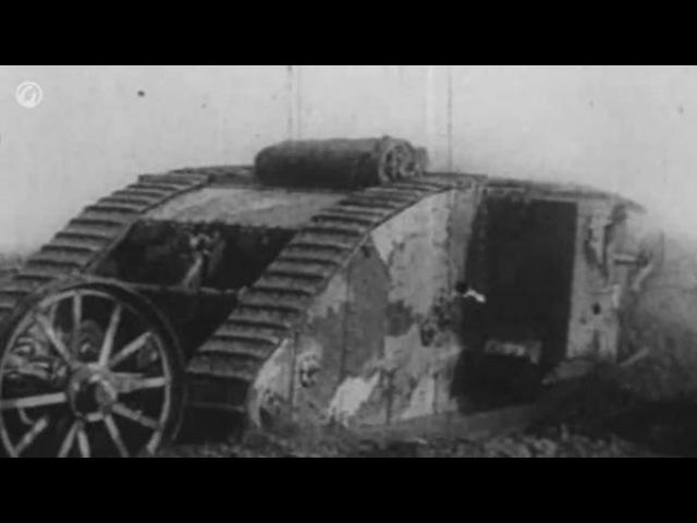 World of Tanks Что такое танк История танкостроения