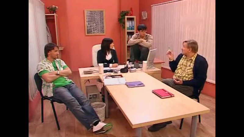Агентство алиби 61 серия 2007г