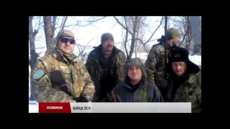 Бійці АТО зачищають Донбас від комунізму