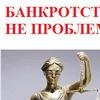 Банкротство.ТЮМЕНСКАЯ облать.ХМАО-Югра