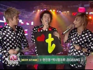 Super Junior - Rokkugo, MC cuts, Mnet! M!Countdown