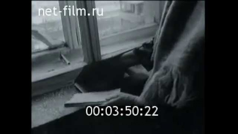 «Соло трубы» (1986) о Льве Федотове