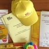 Сертифицированный учебный центр «1С - SUCCESS»
