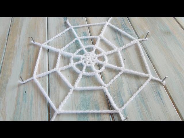 (crochet) How To Crochet a Spider's Web - Yarn Scrap Friday