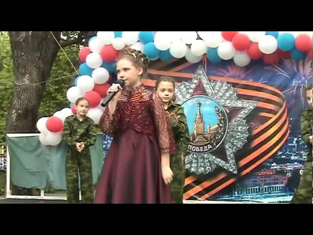 Песня 9 мая в парке Михайлова Даниэлла avi