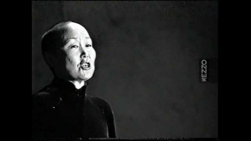 Khöömii singing Sainkho Namtchylak