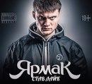 Персональный фотоальбом Кирилла Быкова