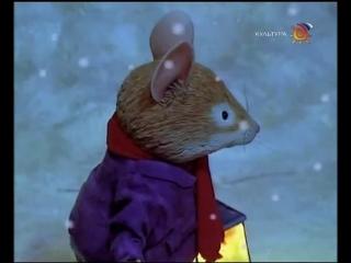 Ежевичная поляна - 1 серия - Зимняя история
