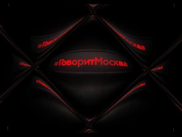 Юрий Жуков против Чубайса в программе «Баррикады» говоритмосква 8.05.2015