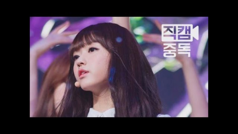 [Fancam] YooA of OH MY GIRL(오마이걸 유아) CLOSER @M COUNTDOWN_151008 EP.51
