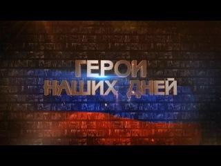 КП «Донецкгорводоканал». Герои наших дней.
