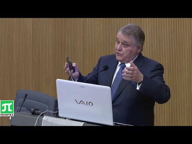 Лекция М.В.Ковальчука о развитии новых прорывных технологий